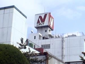 Nichirey
